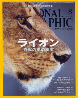 photo-book-lion01.jpg