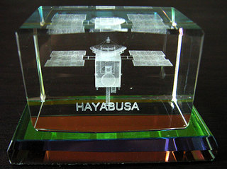 photo-hayabusa11-37.jpg